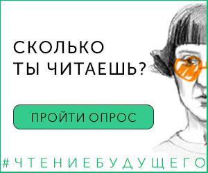Ежегодная всероссийская акция пройдет 18 мая