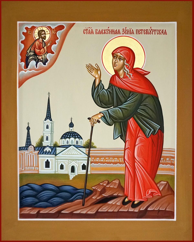 Святая Блаженная Ксения Петербургская. Современная икона