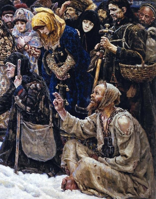 Юродивый с картины Василия Сурикова Боярыня Морозова (1887). Фрагмент