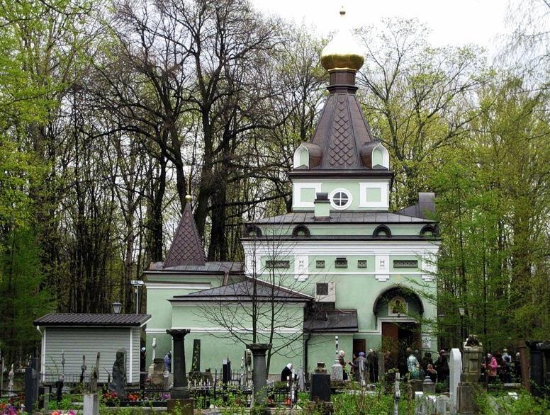 Часовня Блаженной Ксении на Смоленском кладбище Санкт-Петербурга